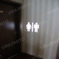 تابلو راهنمای هتل با لوگو پروژکتور
